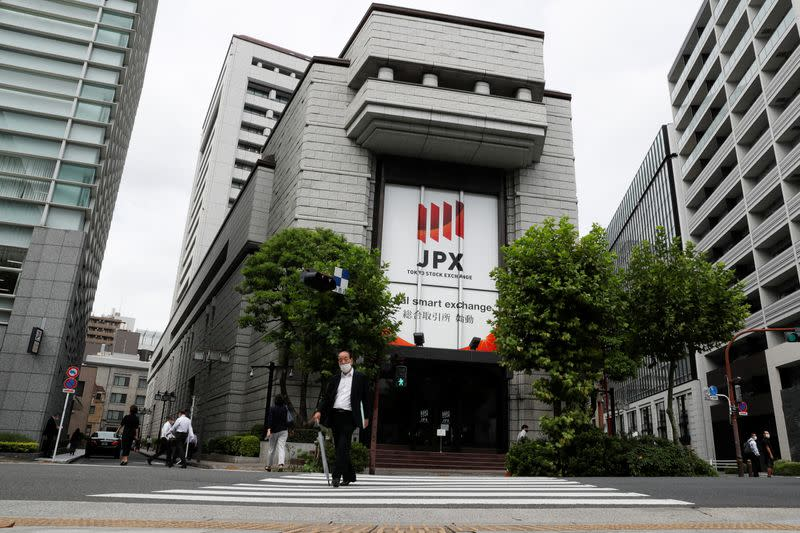 The Tokyo Stock Exchange (TSE) building is seen after the TSE temporarily suspended all trading due to system problems in Tokyo