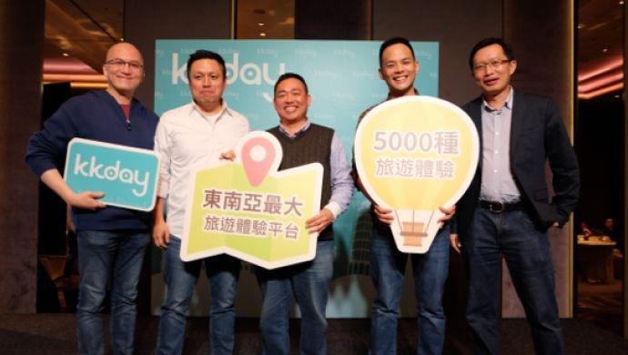 And the fun begins: KKday secures US$4.5M Series A led by AppWorks Ventures