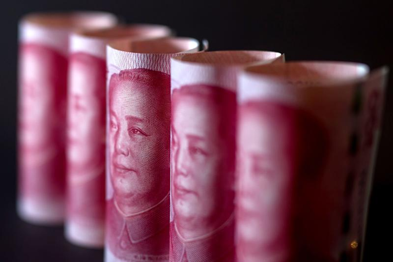 Chinese Wealth Manager CreditEase Is Said to Seek Fresh Funding