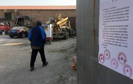A removal notice from local government is seen posted on the gate of a yard where delivery workers stay, during a citywide fire safety inspection prompted by a deadly fire in an apartment block at Xinjiancun, in Shigezhuang village in Beijing, China November 25, 2017. Picture taken November 25, 2017. REUTERS/Jason Lee