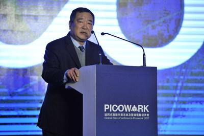 Frank Cheung, Chairman of Picowork