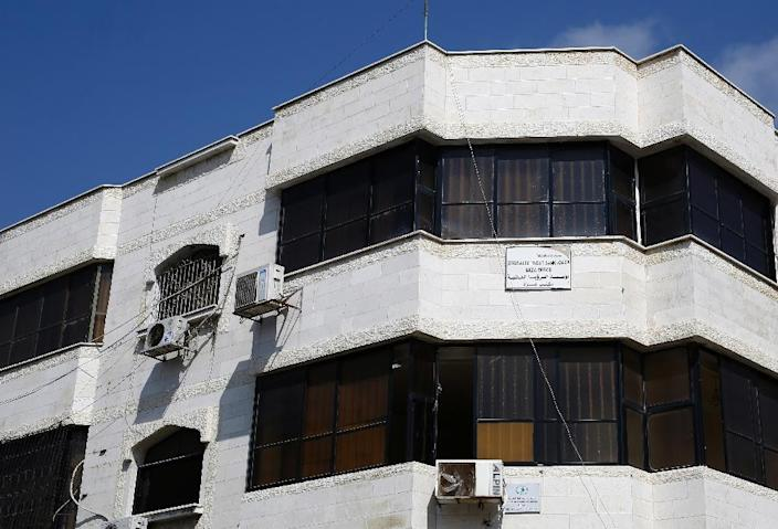 The office of the US-based Christian NGO, World Vision, in Gaza City (AFP Photo/Mohammed Abed)