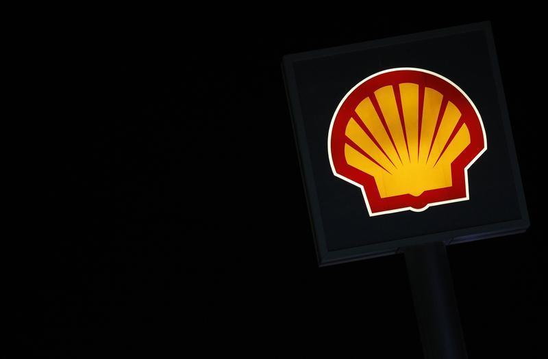 A Shell logo is seen at a petrol station in Ankara
