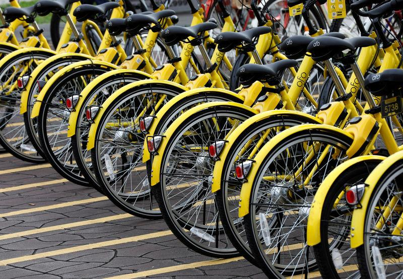 Ofo bike-sharing bicycles are pictured in Singapore