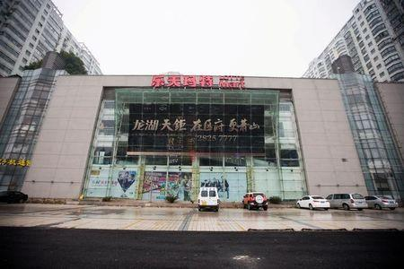 FILE PHOTO: A Lotte Mart is seen closed in Hangzhou, Zhejiang province, China, March 5, 2017. Picture taken March 5, 2017. REUTERS/Stringer/Fiel Photo
