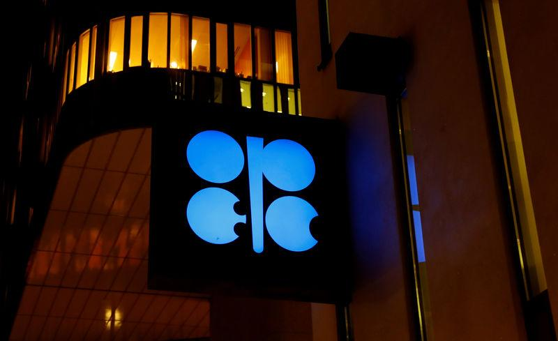 FILE PHOTO: The OPEC logo at the oil producer group's Vienna headquarters