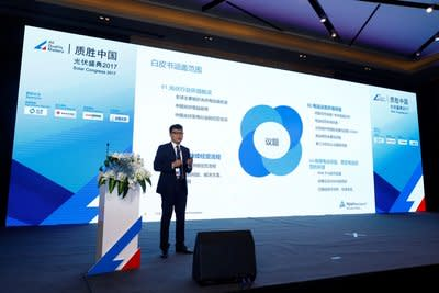 Chris Zou, Vice President of Solar / Fuel Cell Technology, TUV Rheinland Greater China, officially released the TUV Rheinland 2017 White Paper on Continuous Operation of Photovoltaic Power Plant