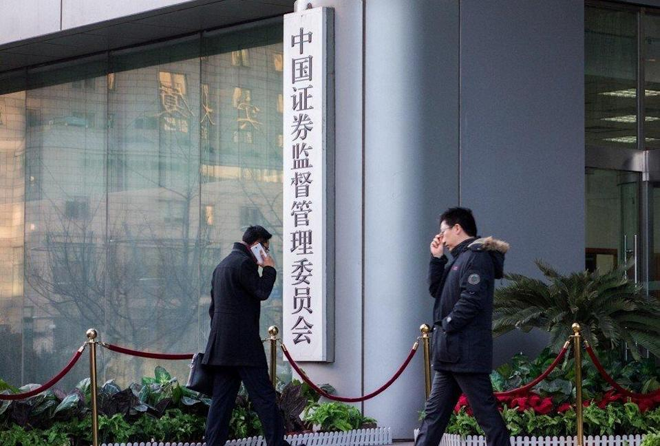 The China Securities Regulatory Commission vows zero-tolerance in its probe into the latest round of stock manipulation. Photo: Getty Images