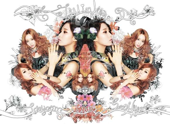 The full version of TaeTiSeo's new album released