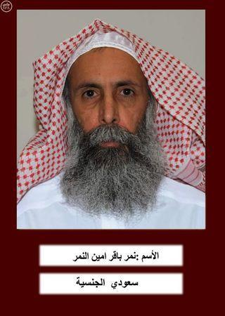 Prominent Shi'ite cleric Nimr al-Nimr is seen in this undated handout photo courtesy of Saudi Press Agency. Saudi Arabia executed 47 people, one of them al-Nimr, on Saturday for terrorism it said, an apparent message to both Sunni Muslim jihadists and Shi'ite anti-government protesters that the conservative Islamic kingdom will brook no violent dissent. REUTERS/Saudi Press Agency/Handout