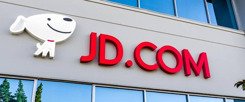 JD.com sign displayed at the entrance to the Silicon Valley office