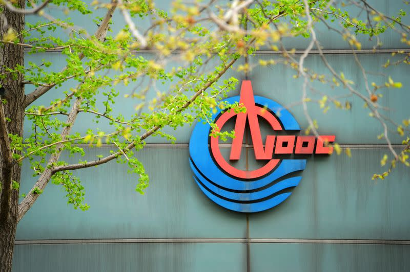 The logo of China National Offshore Oil Corp (CNOOC) is pictured at its headquarters in Beijing
