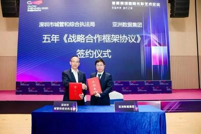 In the forum, the Urban Administration and Law Enforcement Bureau of Shenzhen Municipality and IDG ASIA signed a five-year framework agreement
