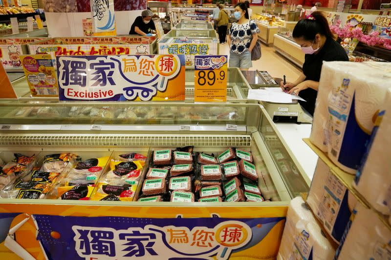 FILE PHOTO: Impossible Foods plant-based beef products are seen at the meat section of a supermarket in Hong Kong