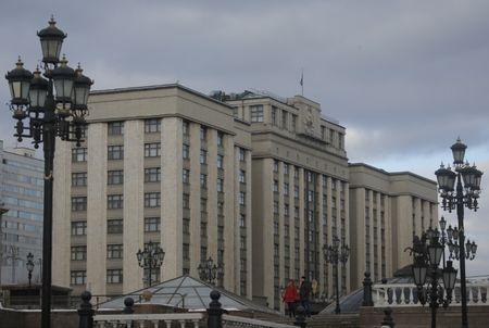General view shows State Duma in Moscow