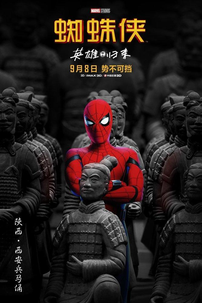 <p>Spidey visits the Terracotta Army (credit: Sony/Marvel Studios) </p>