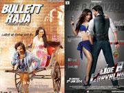 Saif Ali Khan's BULLETT RAJA to introduce sis Soha's MR. JOE B. CARVALHO!
