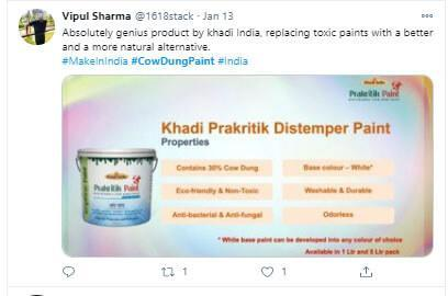KVIC launched cow dung paint