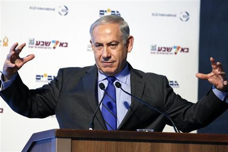 israels prime minister netanyahu gestures during his speech at inauguration ceremony in beersheba
