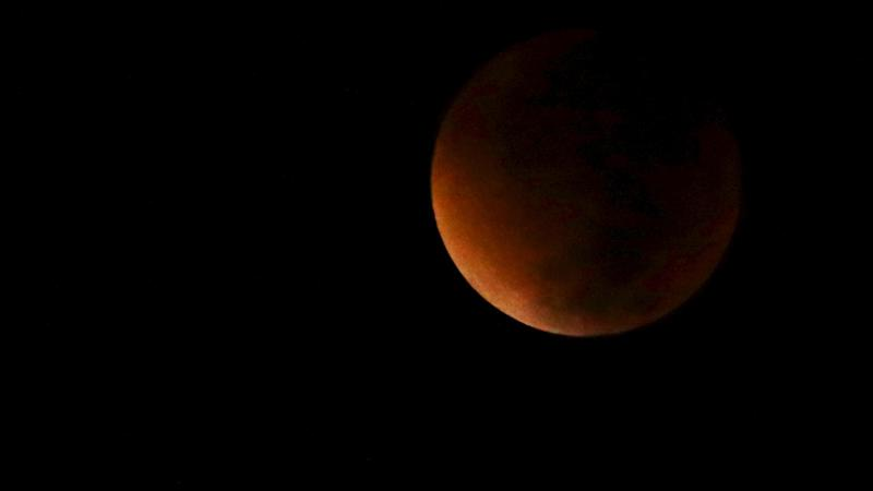 Partial Lunar eclipse to occur on Guru Purnima after 149 years, visible in India
