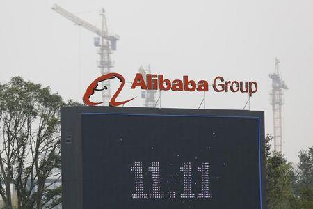 Alibaba Evergrande Owned Football Club Files For China