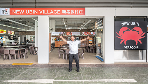 New Ubin Seafood Launches New Ubin Village to Carry on the Legacy of Authentic Singaporean Food
