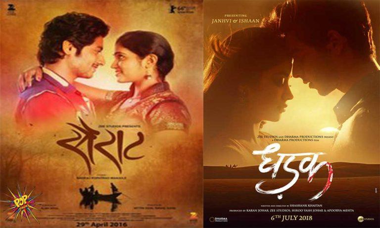 Sairat Vs Dhadak: Here's A Breakdown Of Budgets, Salaries And More!