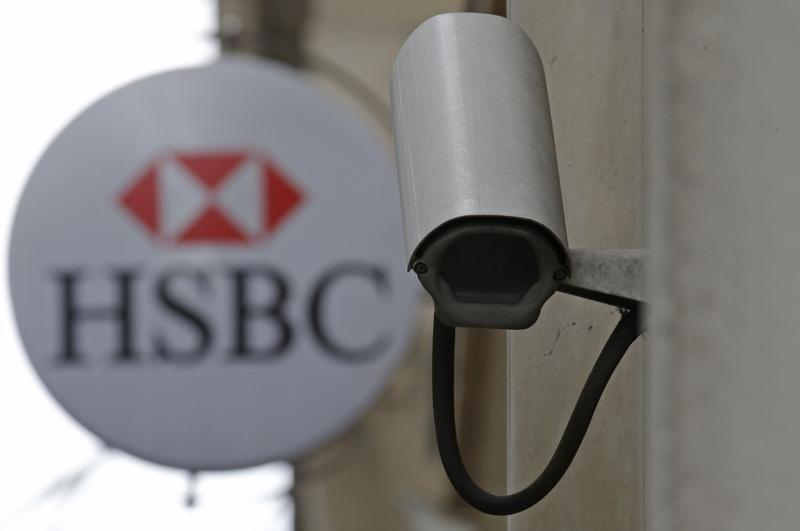 UK competition body expected to call for clearer bank fees