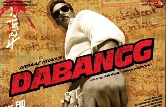 <p>Year: 2010<br />Box office collection: 138.88 Cr </p>