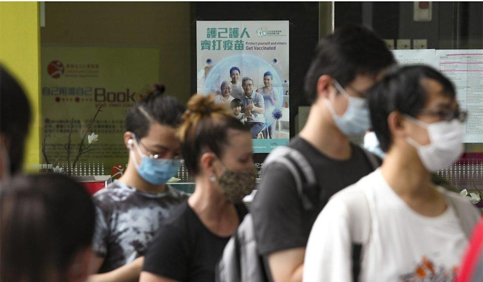 Some 57 per cent of eligible people are fully vaccinated. Photo: Xiaomei Chen