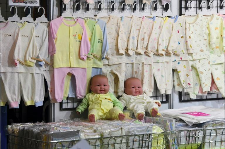 South Korea's fertility rate -- an average number of babies women are expected to have in their lifetime -- stood at 1.17 in 2016, the lowest in the world and compared to a global average of 2.4