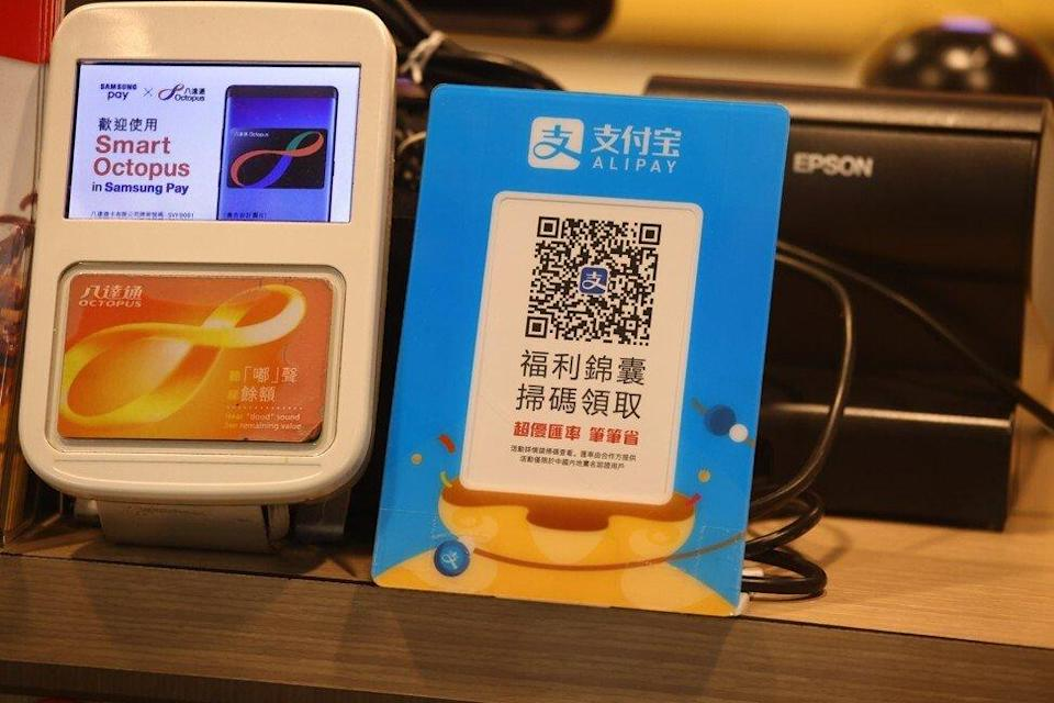 Octopus and AlipayHK are among the mobile payment platforms chosen for the voucher scheme. Photo: Nora Tam