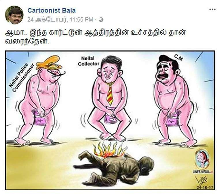 """<div class=""""paragraphs""""><p>The caricature posted by cartoonist Bala on Facebook.</p></div>"""