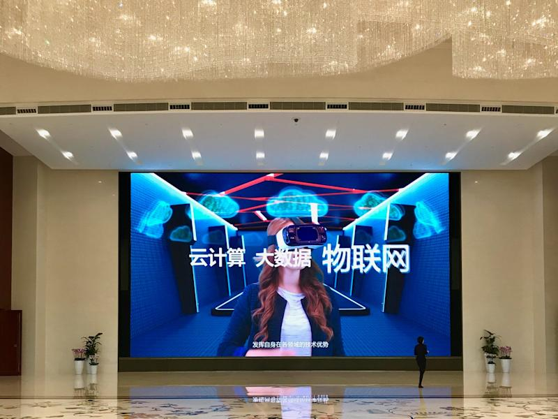 A media tour through Huawei Technologies Co.'s sprawling campus in Shenzhen, China begins in the opulent executive hall, where prospective customers and foreign executives are brought to discuss exactly what services the telecommunications giant can offer.