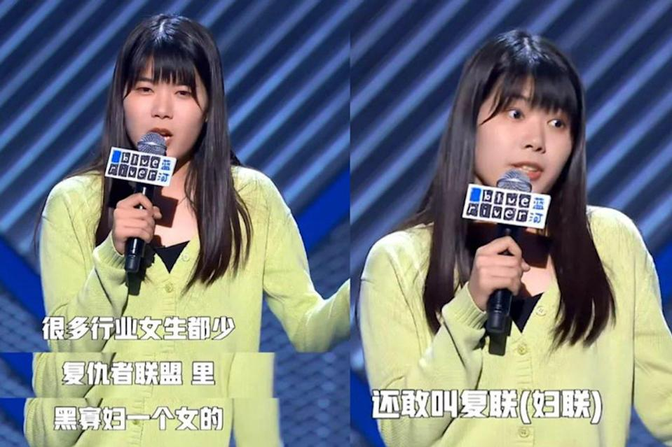 As stand-up comedian Yang Li has grown more famous she has attracted enemies online. Photo: Weibo