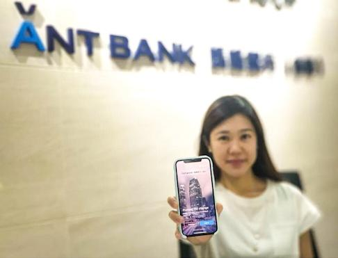 Smartphone showing Ant Bank's app. Photo: Ant Bank
