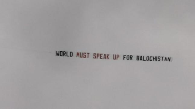 Another plane with a banner saying 'World Must Speak Up For Balochistan' was seen flying over Edgbaston stadium during the Australia-England match.