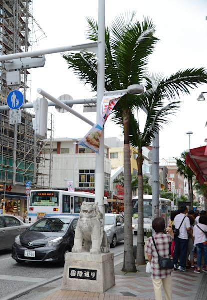 A banner flutters in strong winds on a street in Naha on Japan's southern island of Okinawa, on July 7, 2014 (AFP Photo/)