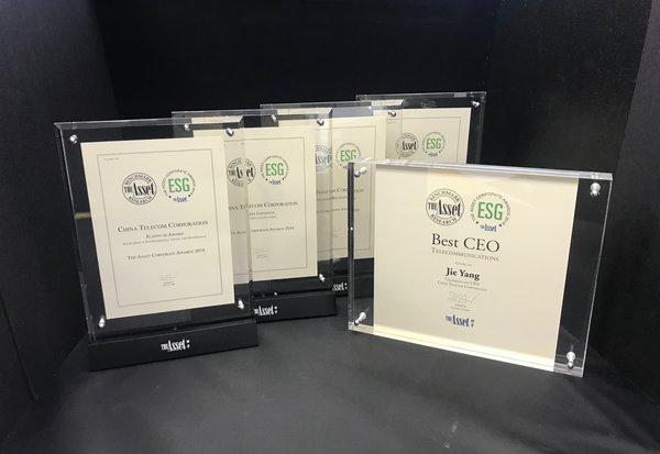 """China Telecom Received """"Platinum Award"""", """"Best CEO"""" and Other Three Awards by The Asset"""