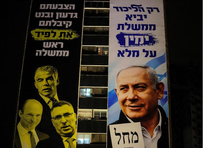 Israeli Prime Minister Benjamin Netanyahu and his political rivals pictured in Jerusalem on March 4, 2021.