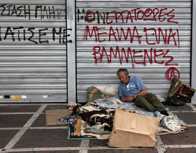 Crisi finanziaria in Grecia (Getty Images)