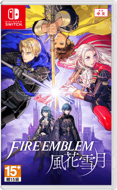https://www.nintendo.tw/switch/fire_emblem_three_houses/products/soft.html