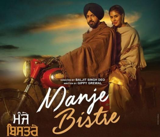 Gippy Grewal and Sonam Bajwa in Manje Bistre
