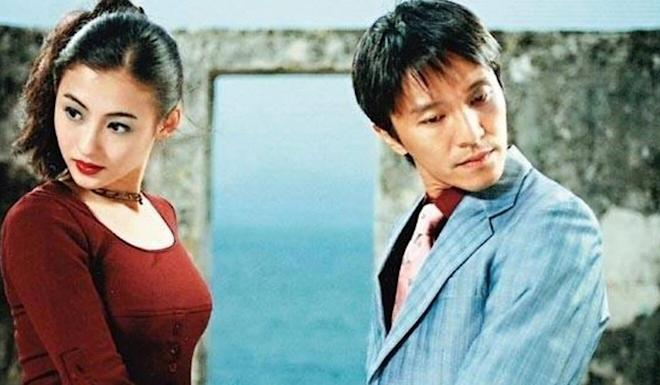 Cecilia Cheung (left) with Stephen Chow in King of comedy. Photo: Handout