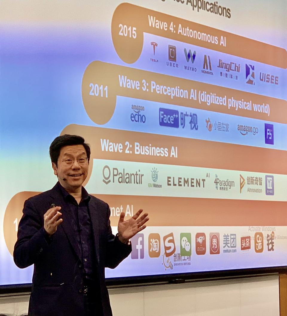 Dr. Kai-Fu Lee, AI expert and former President of Google China, presents a Dean's Lecture at NYU's Tandon School of Engineering October 9, 2018.