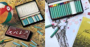 形狀及外觀完美復刻的「SAKURA昭和復刻版蠟筆」,售價280元 | A box of vintage crayons is priced at NT$280 (US$9.26). (Courtesy of Eslite Bookstore)