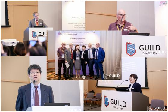Guild Gem Laboratories Ruby Research Forum Opened Grandly