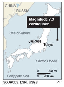 Map locates where a 7.3 magnitude earthquake struck off the coast of Japan; 1c x 3 inches; 46.5 mm x 76 mm;