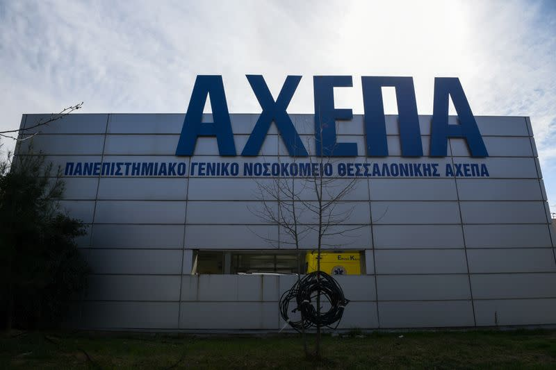 View of the entrance of the AHEPA hospital, where the first confirmed coronavirus case is being treated, in Thessaloniki