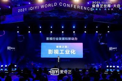 iQIYI Holds 2021 iQIYI World Conference, Promoting the Industrialization of Film and TV through Intelligent Production and Creation of a Healthy Industry Ecosystem (PRNewsfoto/iQIYI)